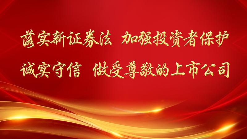 微信图片_20200515094239.jpg